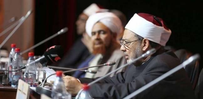 الأزهر الشريف: الزيارات الخارجية للدكتور أحمد الطيب تعد أهم إنجازات المشيخة
