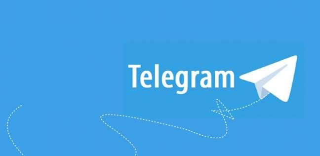 تحديث تيليجرام الجديد