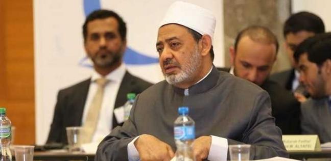 الأزهر الشريف ينعى المفكر أحمد كمال أبو المجد
