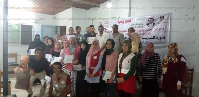 تسليم شهادات تقدير للمتميزين بدورة الإسعافات الأولية في جنوب سيناء
