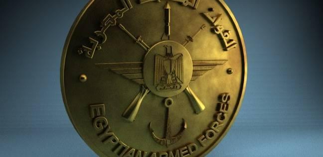 بث مباشر  بيان مهم للقوات المسلحة