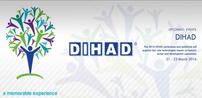 """انطلاق فعاليات معرض ومؤتمر دبي للإغاثة والتطوير """"ديهاد 2016"""""""
