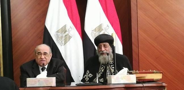 """تواضروس: آفة الإرهاب كلفتنا الكثير.. وندعم حرب الجيش ضد """"الشر"""""""