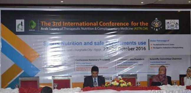 انطلاق فعاليات مؤتمر التغذية العلاجية والطب التكميلي في الغردقة