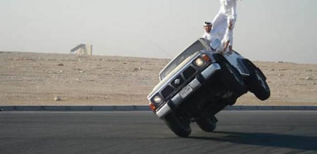 """تنظيف الشوارع لمدة شهر عقوبة """"التفحيط"""" في دبي"""