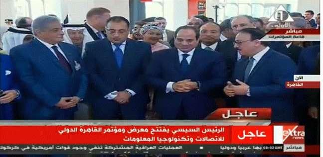 """""""الاستثمار والإصلاح وتحرير التجارة"""".. أهداف مؤتمر شرم الشيخ"""