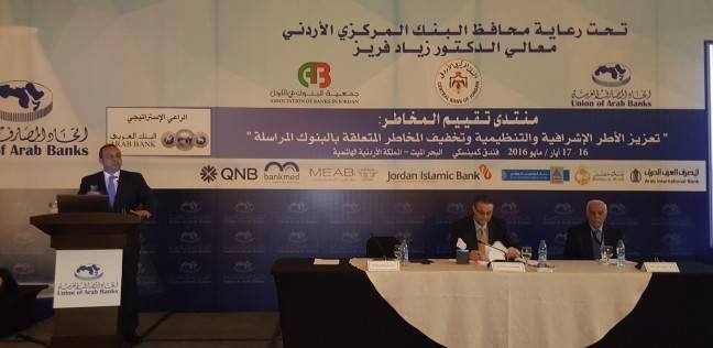 """""""المركزي الأردني"""": الظروف الأمنية بالمنطقة رفعت تكاليف تشغيل البنوك العربية"""