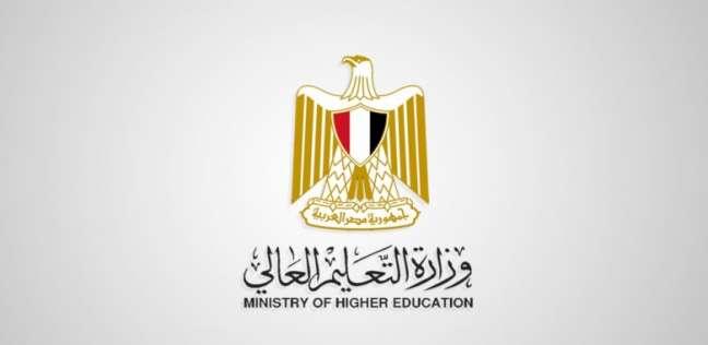 الأعلى للجامعات يتلقى الطعون على المرشحين لرئاسة 3 جامعات حكومية اليوم