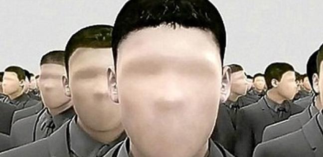 عمى الوجه