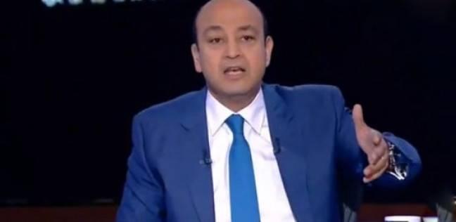 """عمرو أديب لـ """"شريف عامر"""": سنظل أوفياء .. الزمالك فخر الأمة"""