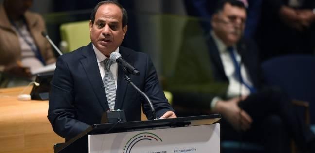 السيسي لمجلس أمناء الجامعة الأمريكية: مصر حريصة علي العلاقات الاستراتيجية بالولايات المتحدة