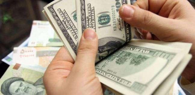 أسعار العملات اليوم الخميس 6\9\2018.. الدولار بـ17.88 جنيه