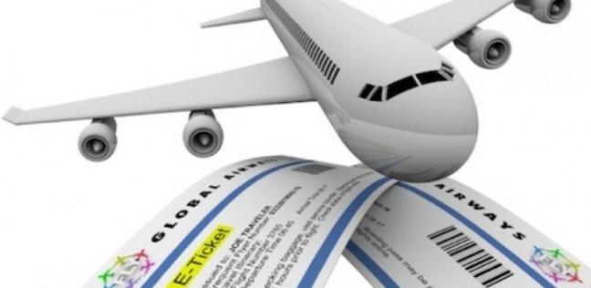 تذاكر طيران - أرشيفية