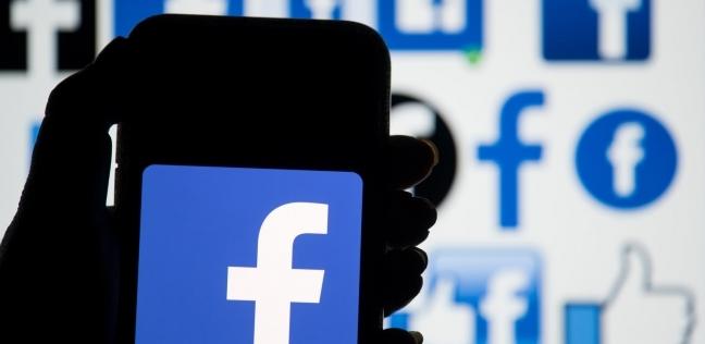 العرب و العالم   شكوى تتهم  فيس بوك  بإنتاج محتوى إرهابي