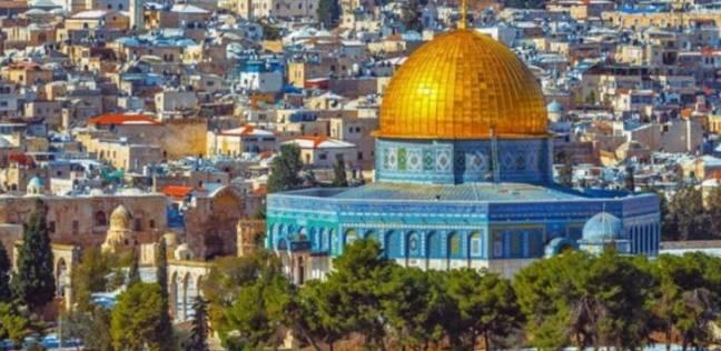 وزارة الخارجية الفلسطينية ترحب بالموقف البريطاني تجاه القدس المحتلة