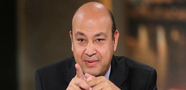 عمرو أديب: نسب الانتحار في مصر أقل من إنجلترا - مصر -