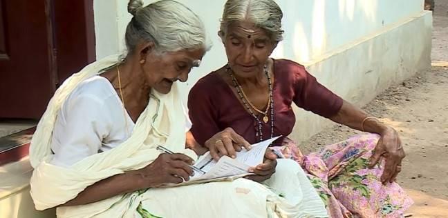 إمرأة عمرها 96 عامًا تدخل امتحانها الأول في مدرسة ابتدائية