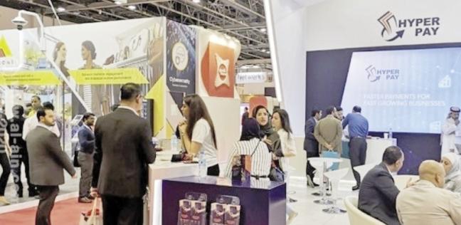8 توصيات لمؤتمر «سيملس».. وإنشاء كيان خاص للاقتصاد الرقمى يتبع الجامعة العربية