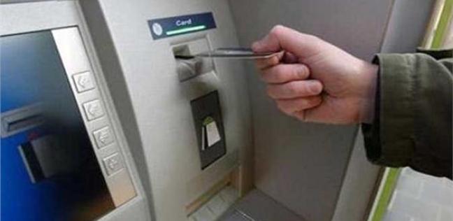 ضبط 4 بتهمة سرقة 400 ألف جنيه من ماكينة ATM في الشرقية