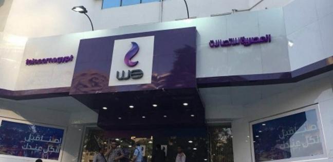 """تفاصيل الوظائف الشاغرة بـ""""المصرية للاتصالات"""" في 7 محافظات"""