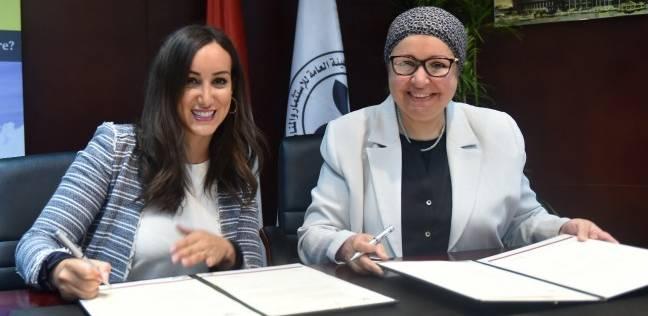 """""""هيئة الاستثمار"""" شريك رسمي بأبحاث """"أكسفورد للأعمال"""" عن مصر في 2019"""