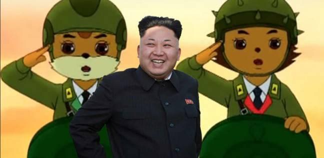 تعرف على ما يشاهده أطفال كوريا الشمالية في الكارتون