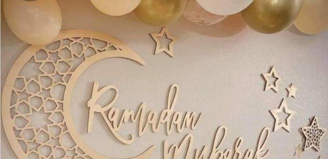 زينة رمضان 2021