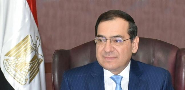 وزير البترول: مؤتمر صحفي غدا للإعلان عن الشركات الفائزة بمزايدات البحث
