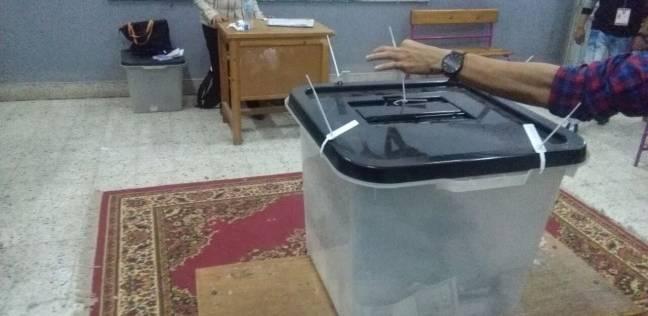 إغلاق أبواب اللجان الانتخابية في المنوفية