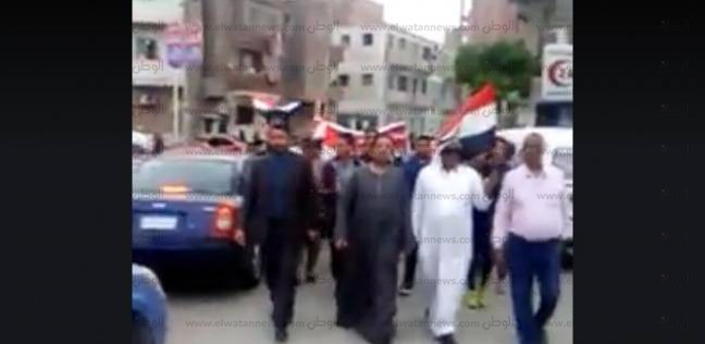 زفة وطنية بشوارع الإسماعيلية للحث على المشاركة في الانتخابات