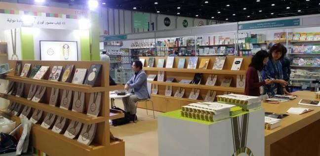 25 أبريل.. انطلاق معرض أبوظبي للكتاب بمشاركة 1350 عارضا من 63 دولة