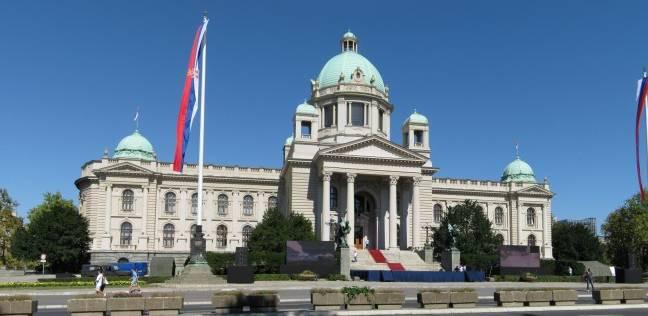 عمره 160 عاما.. تعرف على البرلمان الصربي قبل كلمة عبدالعال داخله