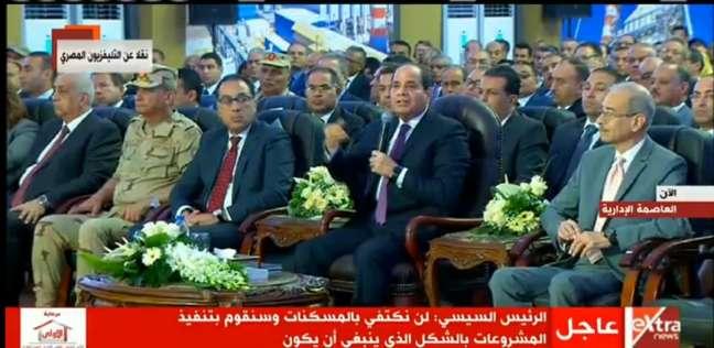 السيسي: كتير من اللي بيتكلموا مش شايفين القفزة اللي بتحصل في مصر