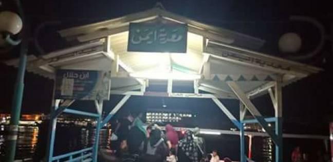 بالصور| حملات انضباطية بمعديات ومواقف السيارات بمدينة عزبة البرجفي دمياط