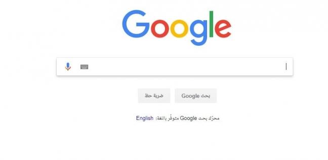 """القاهرة وعاصفة رملية ومنى فاروق.. أبرز ما بحث عنه المصريون عبر """"جوجل"""""""