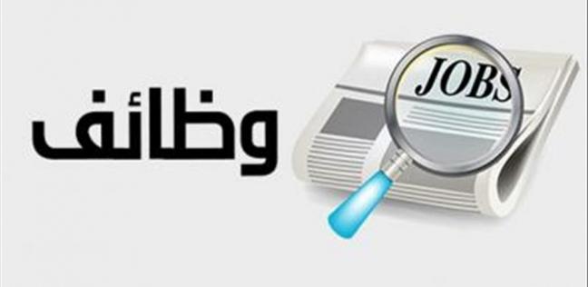 أي خدمة    إكسيد  تعلن وظائف شاغرة في المصرية للاتصالات