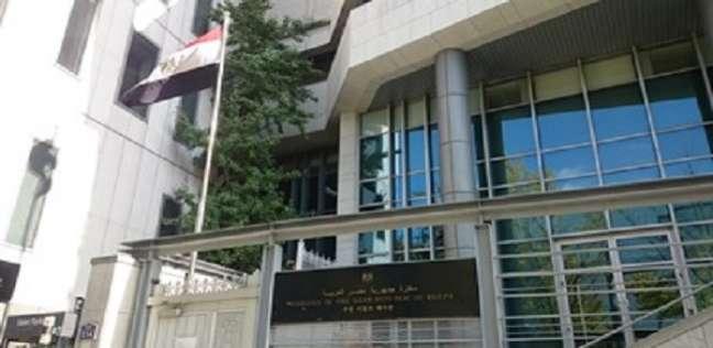 المصريون يبدأون الاستفتاء على التعديلات الدستورية في كوريا الجنوبية
