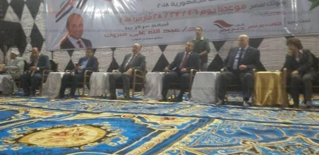 """مؤتمر حاشد لائتلاف """"دعم مصر"""" تأييدا للسيسي في بني سويف"""