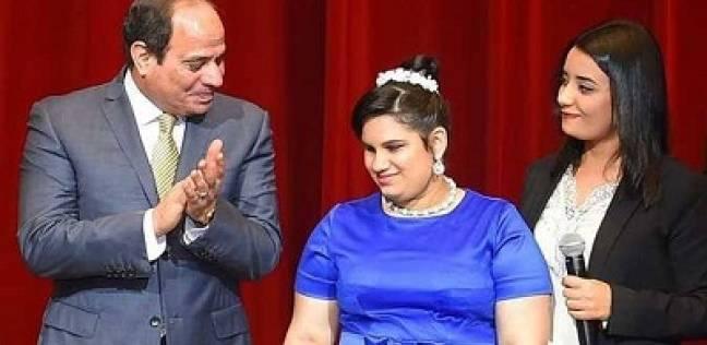 """الأولى على """"ثانوية الدمج"""" للسيسي: """"مصر أم الدنيا وهتفضل بيك قد الدنيا"""""""