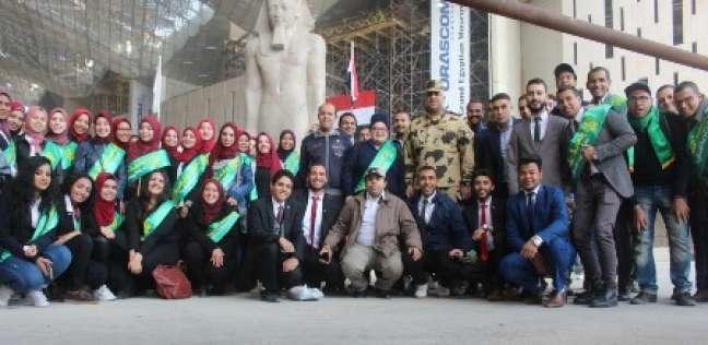 انطلاق الفوج الـ11 من طلاب جامعة القاهرة لزيارة المتحف الكبير