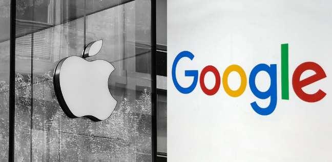 جوجل وآبل