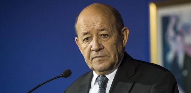 وزير الخارجية الفرنسي: الهجوم على أرامكو نقطة تحول بالمنطقة