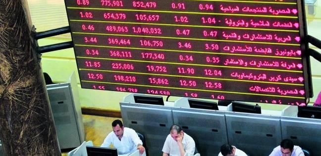 """عمومية """"المنتجعات السياحية"""" تنظر اعتماد القوائم المالية السنوية لـ2017"""