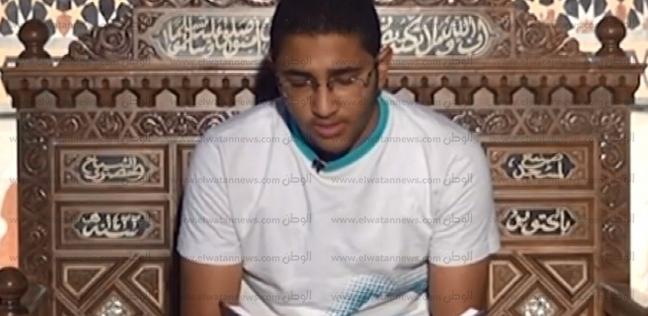 القرآن الكريم.. الجزء الخامس عشر