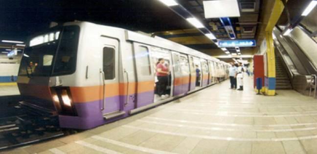 """""""المترو"""": الدفع بـ4 قطارات إضافية بالخط الثاني تزامنا مع مؤتمر الشباب"""