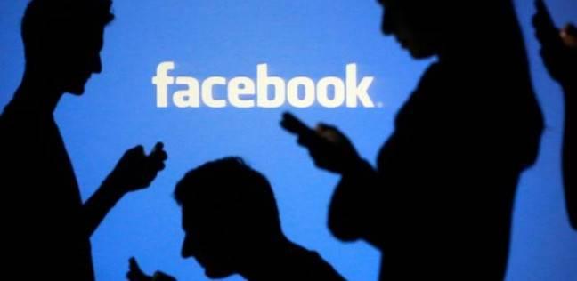 """إغلاق شركة """"كامبريج أناليتيكا"""" بعد فضيحة تسريب بيانات مستخدمي """"فيسبوك"""""""