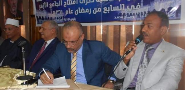 سوهاج تحيي ذكرى افتتاح الجامع الأزهر الشريف