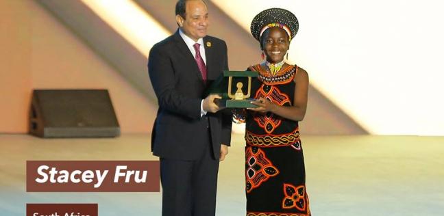 الجنوب إفريقية ستايسي فرو: السيسي هنأني بتكريمي.. والمصريون شعب ودود