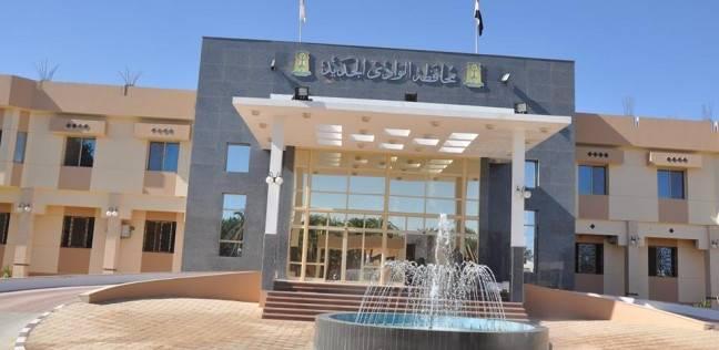 5 ملايين جنيه لإنارة ديوان عام محافظة الوادي الجديد بالطاقة الشمسية
