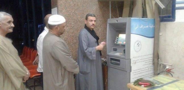 """""""التضامن الاجتماعي"""": بدء صرف المعاشات غدا من ماكينات الصرف الآلية"""